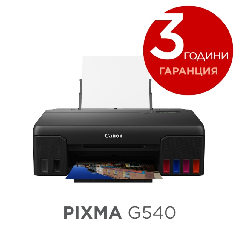 Canon PIXMA G540 Мастилоструен Принтер