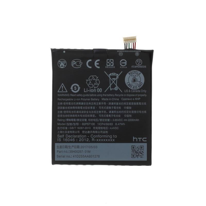 HTC B2PST100 Батерия за HTC Desire 530 D530U / Desire 630 650 628