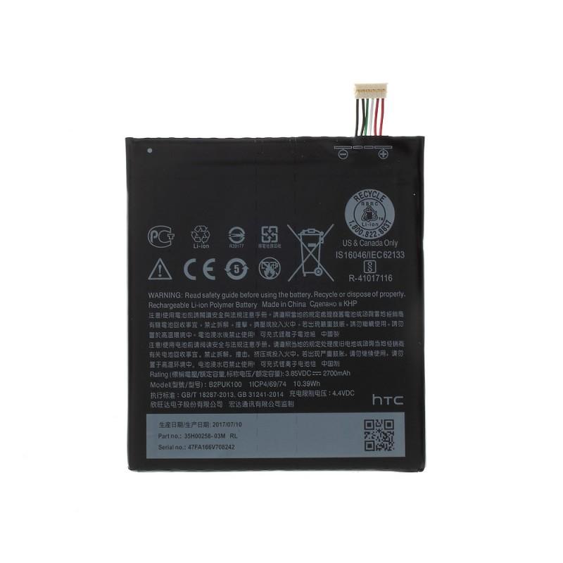 HTC B2PUK100 Батерия за HTC Desire 825