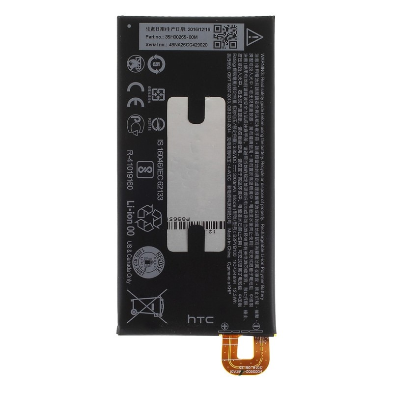 HTC B2PYB100 Батерия за HTC 10 evo / HTC Bolt