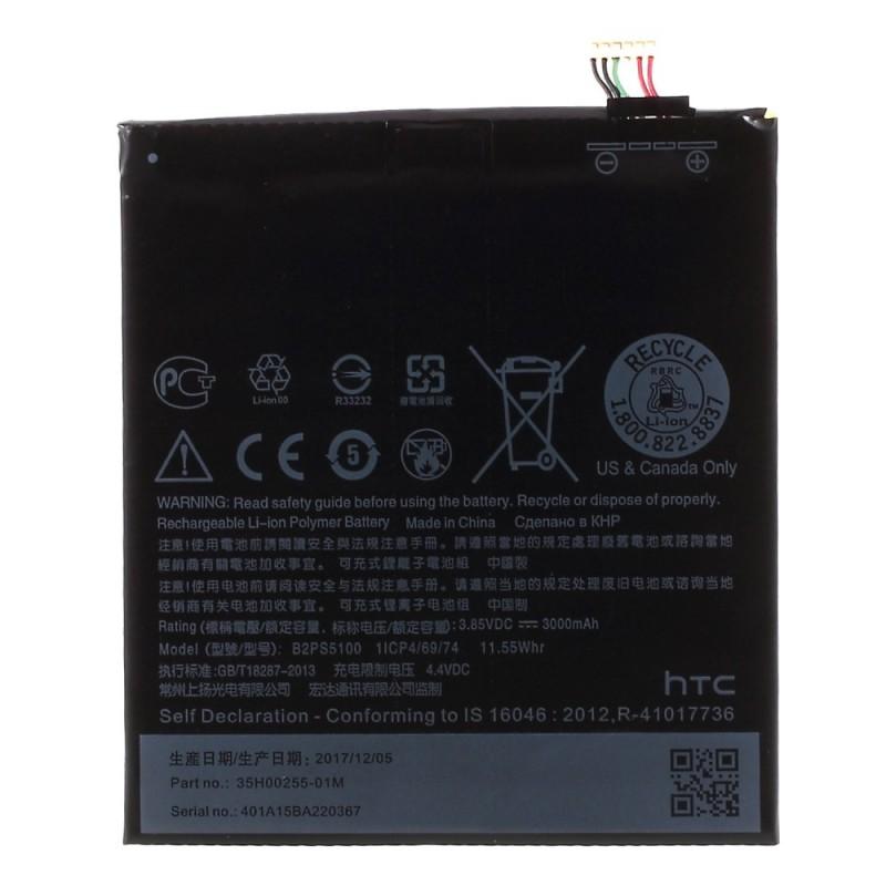 HTC B2PS5100 Батерия за HTC Desire 10 Pro