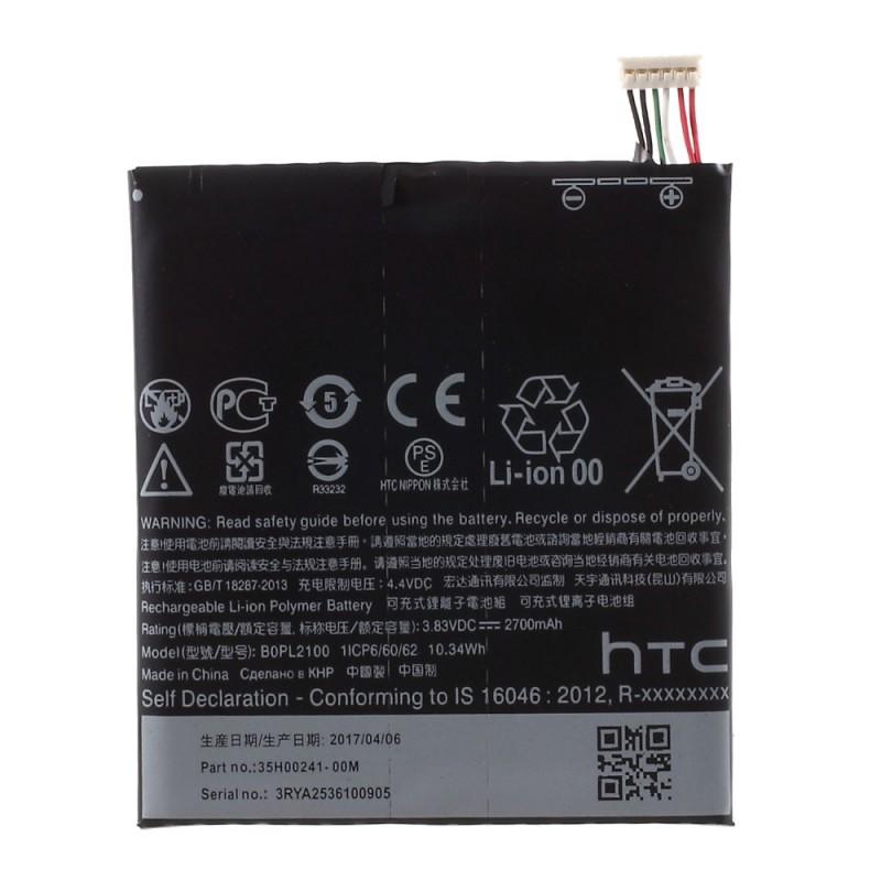 HTC B0PL2100 Батерия за HTC Butterfly 3 B830x