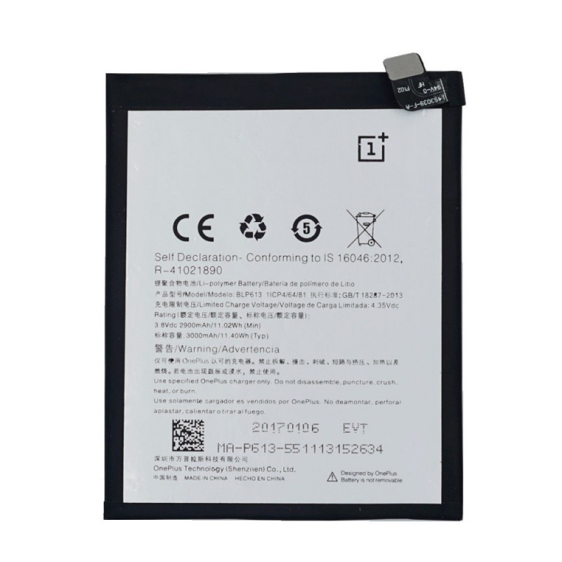 OnePlus BLP613 Оригинална Батерия за OnePlus 3
