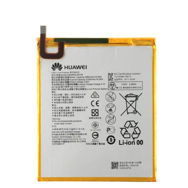 Huawei HB2899C0ECW Оригинална Батерия за Huawei MediaPad M3 8.4