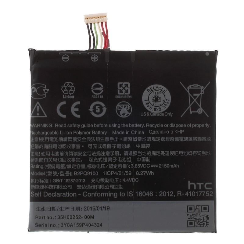 HTC B2PQ9100 Батерия за HTC One A9