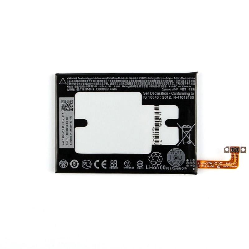 HTC B2PS6100 Батерия за HTC 10