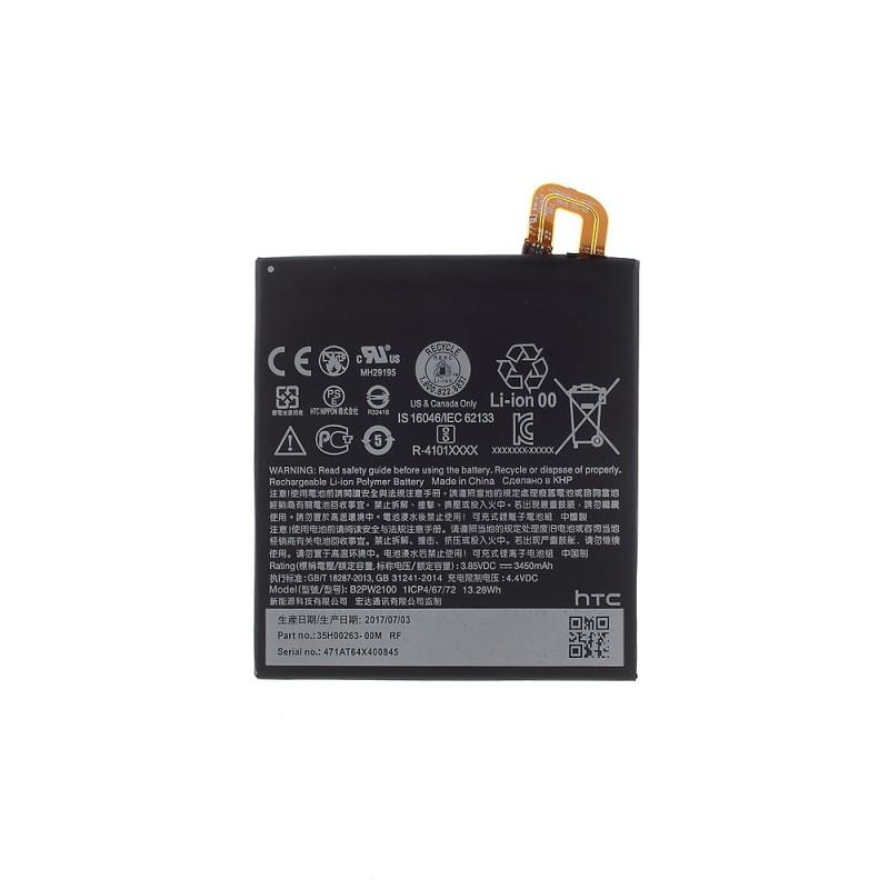 Google M1 Оригинална Батерия за Google Pixel XL