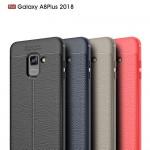Samsung Galaxy A8 Plus (2018)  Удароустойчив Litchi Skin Калъф и Протектор