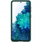 Samsung Galaxy S21+/S21 Plus Удароустойчив NILLKIN CamShield Калъф и Протектор