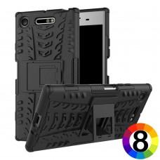 Sony Xperia XZ1 Удароустойчив Калъф и Протектор