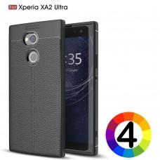 Sony Xperia XA2 Ultra Удароустойчив Litchi Skin Калъф и Протектор