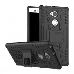 Sony Xperia XA2 Ultra Удароустойчив Калъф и Протектор
