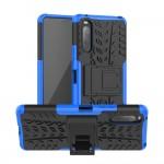 Sony Xperia 10 II Удароустойчив Калъф и Протектор
