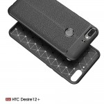 HTC Desire 12+/12 Plus Удароустойчив Litchi Skin Калъф и Протектор