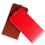 HTC Desire 12 Flip3 Кожен Калъф и Скрийн Протектор