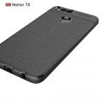 Huawei Honor 7X Удароустойчив Litchi Skin Калъф и Протектор