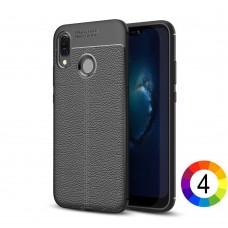 Huawei P20 Lite Удароустойчив Litchi Skin Калъф и Протектор