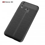 Huawei Honor 8X Удароустойчив Litchi Skin Калъф и Протектор