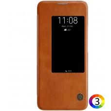 Huawei Mate 20 Pro Nillkin Window калъф и Протектор