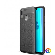 Huawei Y9 (2019) / Enjoy 9 Plus  Удароустойчив Litchi Skin Калъф и Протектор