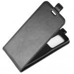 Huawei P40  Flip3 Кожен Калъф и Скрийн Протектор