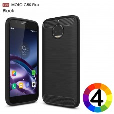 Motorola Moto G5S Plus Удароустойчив Carbon Fiber Калъф и Протектор