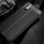 Xiaomi Redmi Note 10 5G  Удароустойчив Litchi Skin Калъф и Протектор