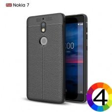 Nokia 7 Удароустойчив Litchi Skin Калъф и Протектор