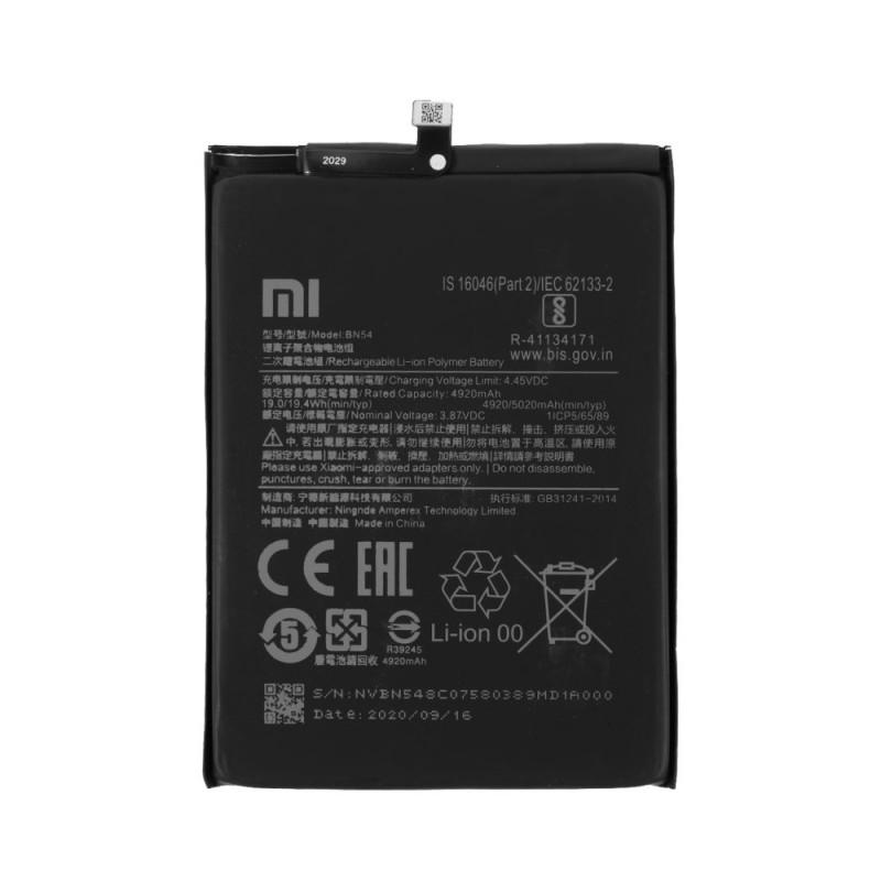 Xiaomi BN54 Оригинална Батерия за Xiaomi Redmi Note 9