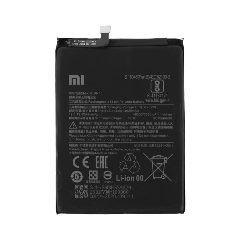 Xiaomi BN55 Оригинална Батерия за Xiaomi Redmi Note 9S