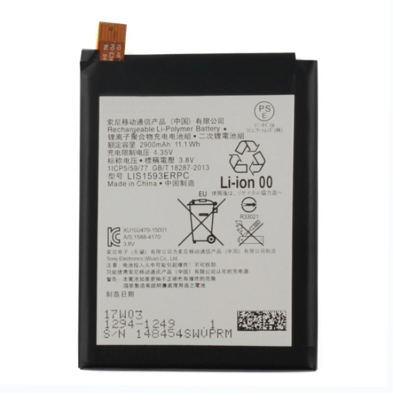 Sony LIS1593ERPC Оригинална Батерия за Sony Xperia Z5 / E6633 / E6653 / E6683 / E6603 / E6883