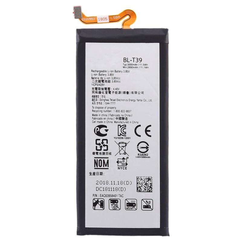 LG BL-T39 Оригинална Батерия за LG G7 ThinQ