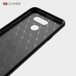 LG K40S Carbon Fiber Удароустойчив Калъф и Протектор