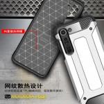 Motorola Edge Удароустойчив Калъф и Протектор