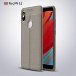 Xiaomi Redmi S2 / Y2  Удароустойчив Litchi Skin Калъф и Протектор