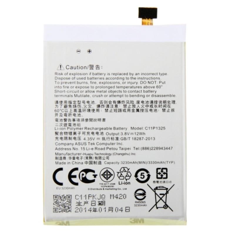 Asus C11P1325 Оригинална Батерия за ZenFone 6