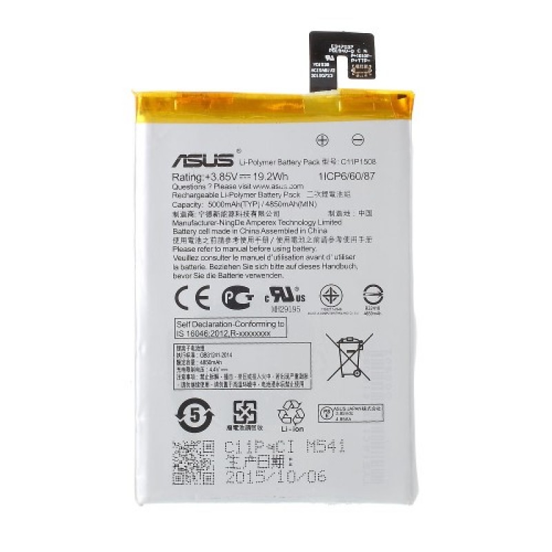 Asus C11P1508 Батерия за Zenfone Max ZC550KL