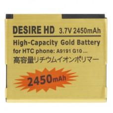 HTC BA-S470, BD26100 Съвместима 2450 mAh Батерия