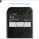 Huawei Ascend G610s Window Mofi Wallet Калъф + Протектор