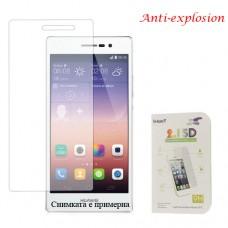 Huawei Стъклен Протектор от Химически Закалено Стъкло