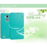 Huawei Ascend Mate7 Mofi Wallet Калъф + Протектор