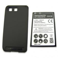 Motorola BF5X Усилена 3500 mAh Батерия + Капак за Motorola MB525