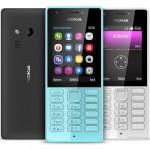 Nokia 216 Dual Sim Мобилен Телефон GSM