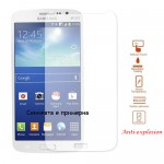 Samsung Galaxy Стъклен Протектор от Химически Закалено Стъкло