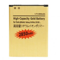 Samsung B500AE, B500BE, B500BU 2850mAh Батерия за Galaxy S4 mini