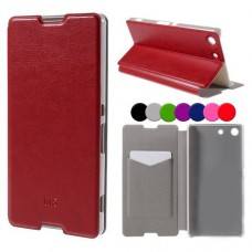 Sony Xperia M5 / Dual Wallet Кожен Калъф и Протектор