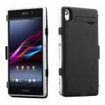 Калъф Батерия 3200mAh за Sony Xperia Z3