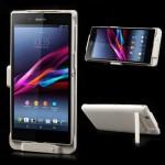 Калъф Батерия 5000mAh за Sony Xperia Z Ultra