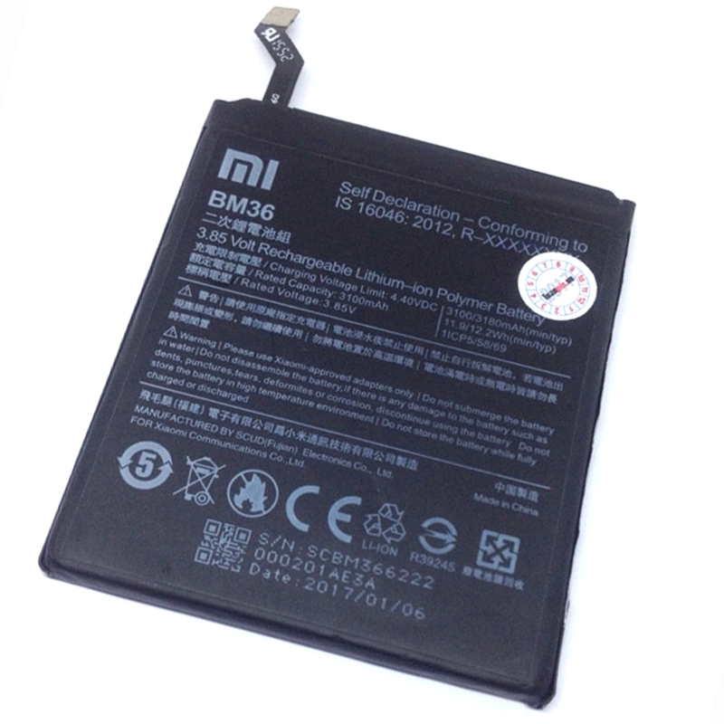Xiaomi BM36 3100mAh Оригинална Батерия за Mi5s Mi 5s