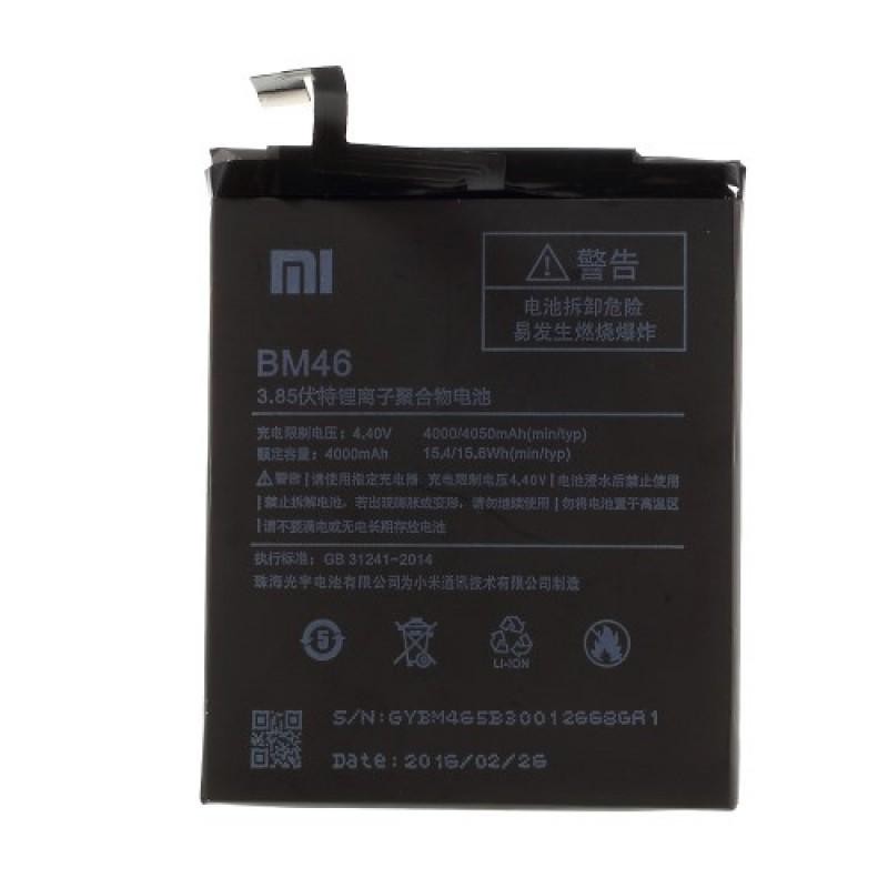 Xiaomi BM46 Оригинална Батерия за Redmi Note 3